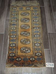 2x4 8ft Handknotted Persian Bokharra Wool Rug