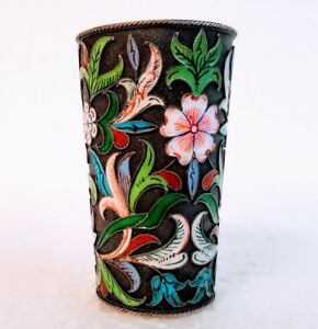 Russian Enamel Vodka Cup Inscribed Base Dated 1917 With Makers Mark