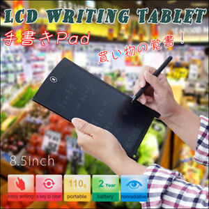 Lcd Writing Tablet 8 5 Inch electric Paper paperless pad memo office school new