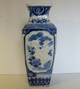 Antique Chinese Blue White Vase With Cranes In Relief 12 Tall