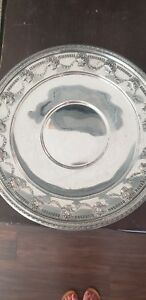 Reed Barton Platter 1706 Antique Silver Plated Embossed Fruit Baskets