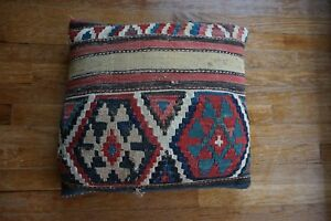Antique Caucasian Shirvan Fragment Pillow 18 X19