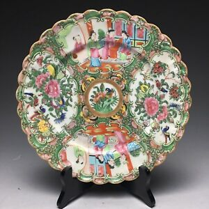 Chinese Porcelain Scalloped Famille Rose Plate 9 5