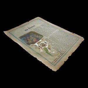 Us 2 Ancient Bible Illuminated Page Color With Letter In Silver Gospel Church