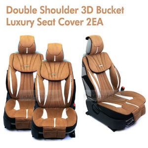 3d Bucket Double Shoulder Ultra Suede Luxury Seat Cover Brown 2ea For All Car