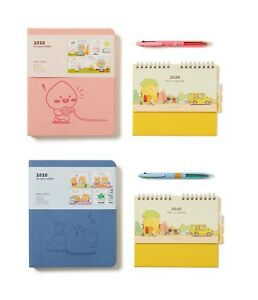 Kakao Friends 2019 Spring Diary 4 Pals Daily Weekly Monthly Planner Scheduler