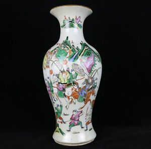 Antique Chinese 17 75 Porcelain Vase Famille Rose War Scenes