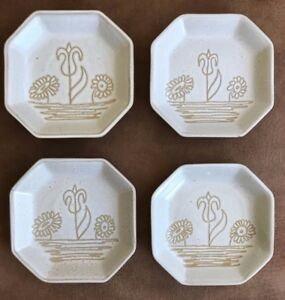 4 Vintage Marshall Studios Art Pottery Martz Signed Gray Flower Dishes 5 3 4 W