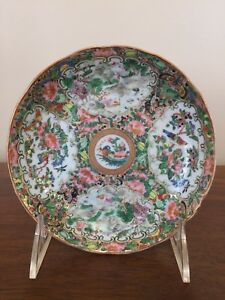 19th Century Chinese Famille Rose Medallion Porcelain 5 Saucer