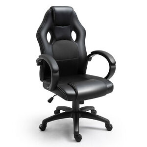 Polar Aurora Executive Swivel Office Chair Pu Leather High Back Ergonomic Modern