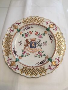 Antique Samson Porcelain Chinese Export Style Reticulated Armorial Plate