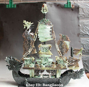 20 Huge Natural Dushan Jade Ruyi Fish Huge Dragon Phoenix Ship Boat Statue