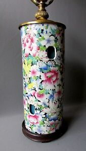 Vintage Chinese Hand Painted Famille Rose Porcelain Table Lamp