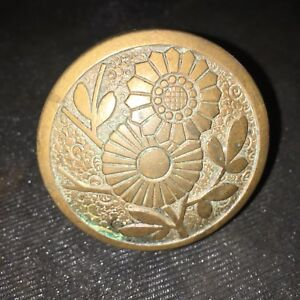 Antique Russell Erwin Asymmetric Brass Door Knob 1885s