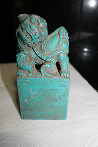 Chinese Foo Dog Statue Figure Sculpture