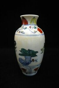 Very Rare Vintage Chinese Doucai Painting Porcelain Vase Chenghua Mark