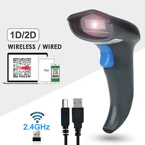 2 in 1 Wired Wireless Barcode Scanner Reader 1d 2d Qr Pos ios android windo