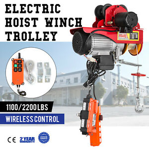 Electric Wire Rope Hoist W Trolley 1100 2200lbs 40ft Automatic Durable 110v