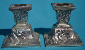 Vintage Japanese Silverplate Dragon Candlesticks Prewar Deco Matched Pair