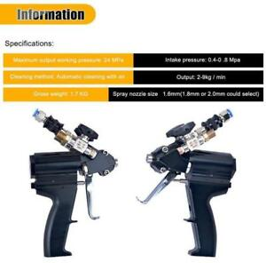Polyurethane Pu Foam Spray Gun P2 Air Purge Spray Gun Sssj