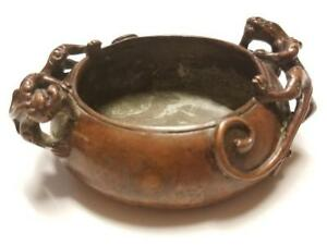 Fine Antique Chinese Early Ming Dynasty Bronze Censer Chilong Bifurcated Tail