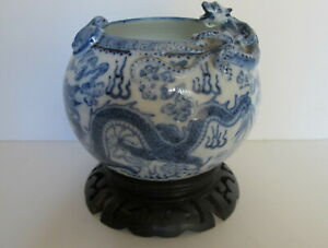Antique Chinese Porcelain Applied Dragon Bat Brush Pot Bowl On Wood Stand