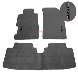 Fits 01 05 Civic Floor Mats Front Rear Nylon Grey 3pc W Civic Embrodery