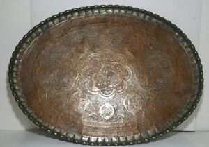 Vtg Antique Hammered Copper Tray Table Top Persian Moroccan Islamic Qajar Design