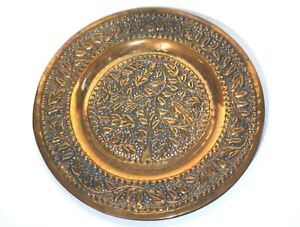 Antique Persian Hand Tooled Copper Tray