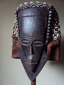 Sale Was 329 Rare Kuba Lele Headdress Mask African Carving Large