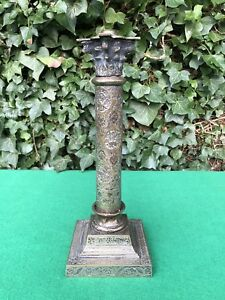 Rare Ornate Indian Oriental Persian Hand Etched Brass Column Oil Lamp Base 18