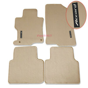 For 08 12 Honda Accord Beige Nylon Floor Mats Carpets W Accord Embroidery