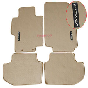 For 03 07 Honda Accord Floor Mats Front Rear Beige Nylon W Embrodery