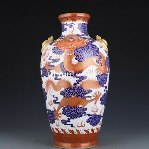 20 Chinese Blue And White Iron Red Glaze Porcelain Gold Drawing Dragon Vase