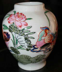 Chinese Republic Period Porcelain Chinese Famille Rose Porcelain Vase