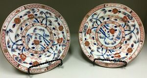 Rare Antique Zsolnay Pecs Art Pottery Red Blue Gold Floral 7 Plates Old Mark