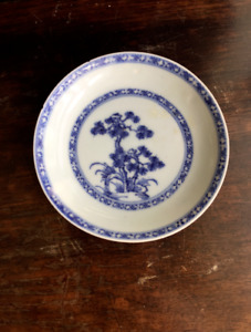 Antique Chinese Porcelain Blue And White Small Dish From Christie S D4 25