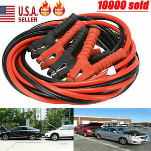 1200amp 1 Gauge Booster Cables 20ft Power Start Jumper Heavy Duty Car Van New