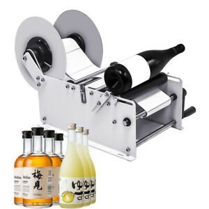 Mt 30manual Round Bottle Labeler Labeling Machine Packing Machine20 40 Times min