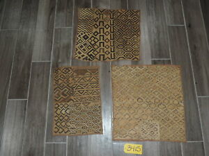 African Grass Kuba Cloth Set Of 3 Handwoven Flatweave Rugs