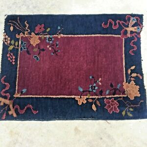 Antique Chinese Art Deco Rug Mat Hand Made Great Colors Deep Purple 2 X 3 Nice