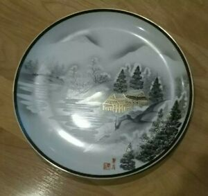 Antique Rare Kutani Japanese Hand Painted Porcelain Plate Signed By Artist 10 5