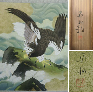 Hawk Hanging Scroll Japanese Painting Japan Picture Aged Original Antique 669i