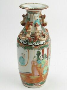 Antique Famille Rose Handpainted Enamel Vase Trumpet 8in Tall Figural