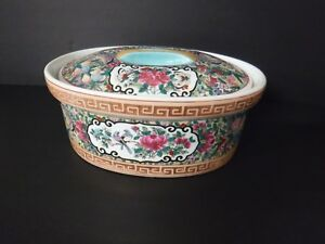 Chinese Porcelain Rose Medallion Dish 9 5 X 7 5 X 4 Very Nice