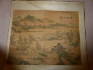 Antique Detailed Chinese Landscape Painting On Silk Village 9x11 Signed
