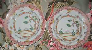 Rare Valentine Pattern Famille Rose Chinese Export Porcelain Soup Plate 1760
