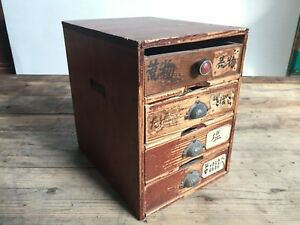 Antique Japan 1900s Furniture Tansu Accessory Case Japanese Chest Wood Storage
