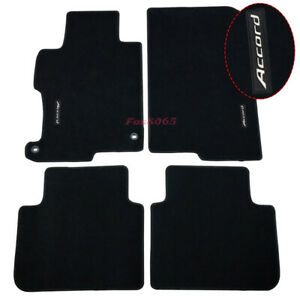 Fits 13 17 Honda Accord Black Nylon Floor Mats Carpets W Accord Embroidery