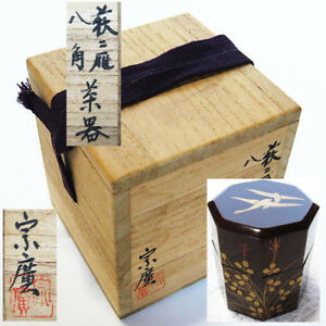 Japan Lacquerware Natsume Tea Caddy Bush Clover Wild Goose Makie Ikkanbari Nt47